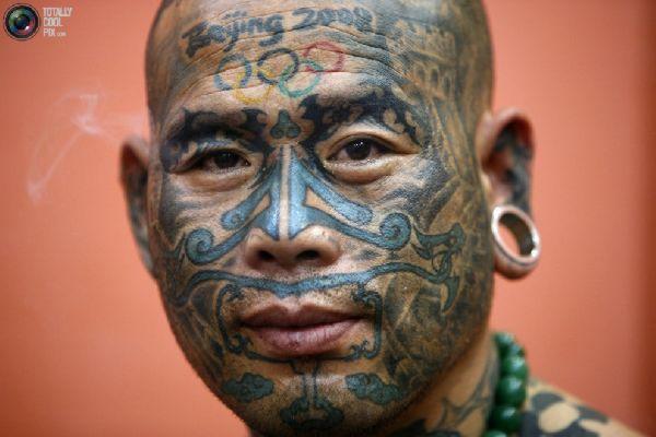 Tatouages  extremes