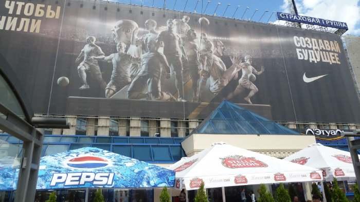 — Affiche géante à proximité de la Place Pouchkine — Moscou —