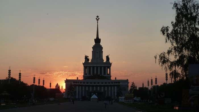— Parc Moskovite — Moscou —