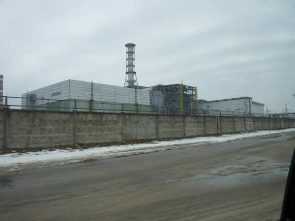 "Centrale Lénine dite de ""Tchernobyl""<vide>"