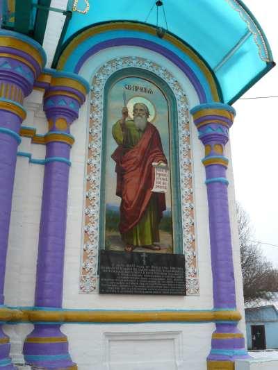 Eglise St Elie à Tchernobyl