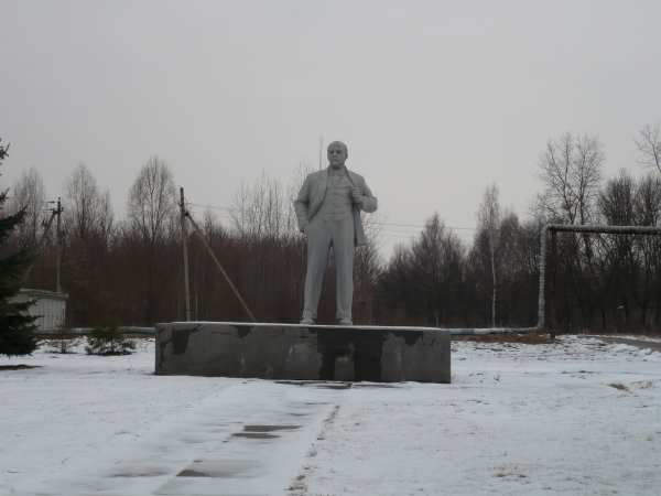 Statue de Lénine