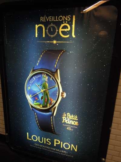 """— Affiche publicitaire rétro-éclairée """"Le petit Prince"""" dans le métro - Paris —"""