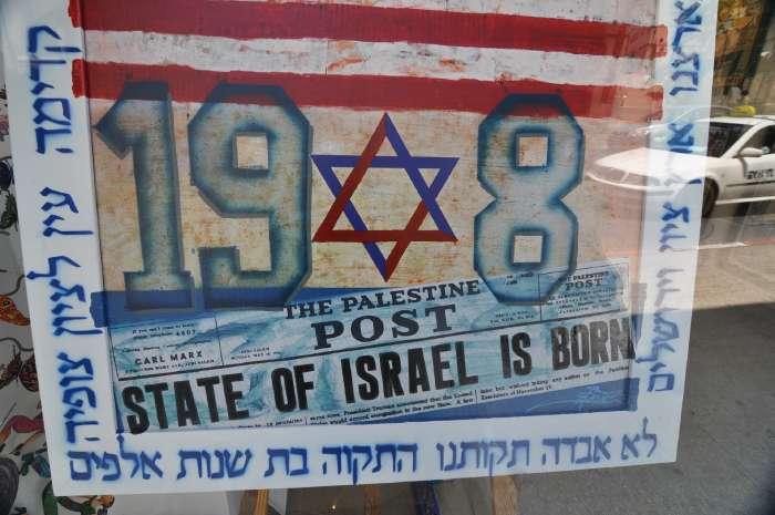 L'Etat d'Israël est né