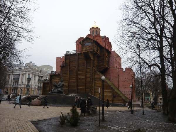 Porte dorée (1017-1024) - Kiev