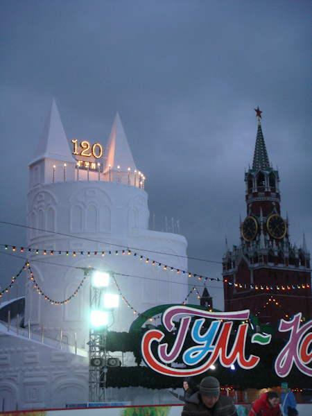 — 120e anniversaire du Magasin Gum (Gd Magasin Universel) sur la Place Rouge — Moscou —