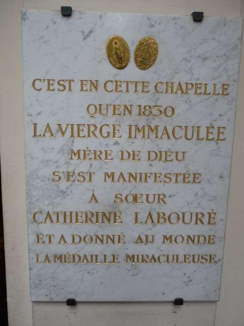 """Vierge Immaculée"" ""Mère de Dieu"""