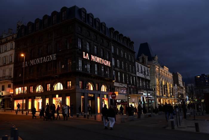 — Boutique Orange - Place de Jaude - Clermont-Ferrand —
