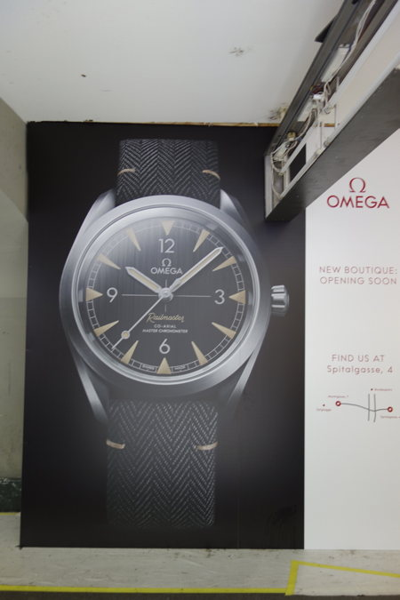 Boutique Oméga en restauration — Bern/Berne
