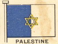 Drapeau de la Palestine avant 1948
