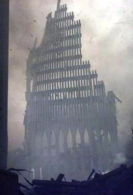 pan de façade d'une des 2 tours.
