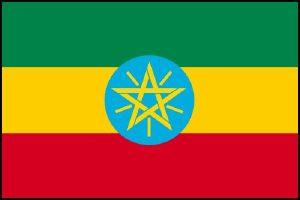 Drapeau de l'Ethiopie
