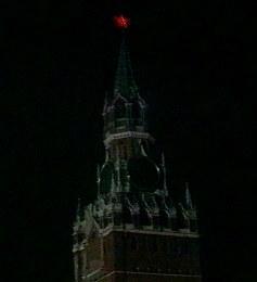 Tour du Kremlin à Moscou
