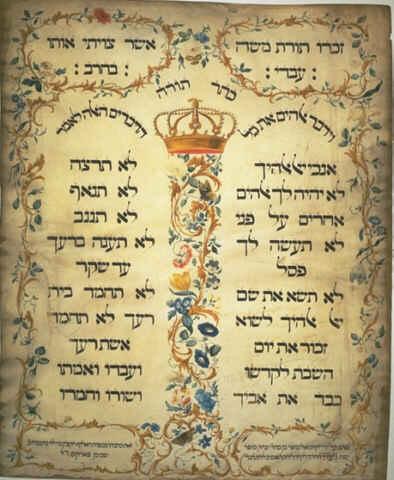 Les dix commandements de Dieu en Hébreu