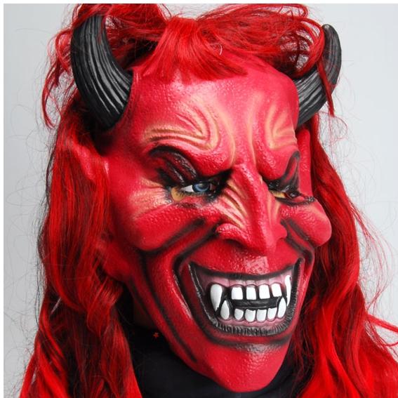 Masque de Satan