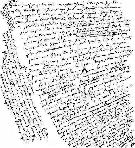 manuscrit du Pari de Pascal