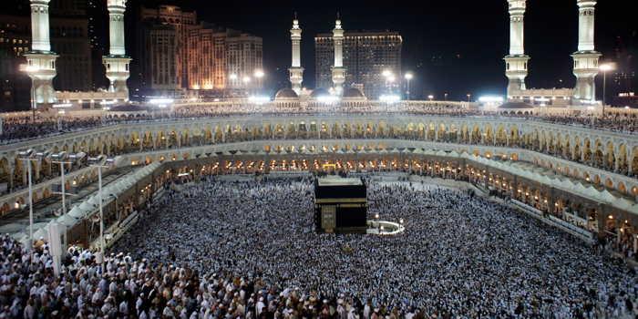 Pélerins sur le site de la Mecque