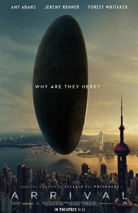 """Poster du film """"Arrival"""" (""""Premier Contact"""")"""