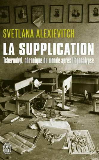 "film ""La supplication"""