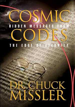 Cosmic codes de Chuck Missler