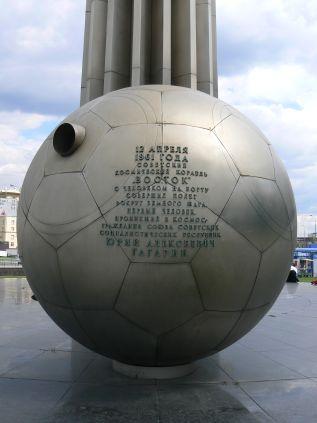 Monument dédié à Gagarine