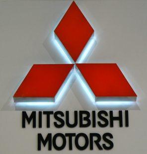 Logo Mitsubisi