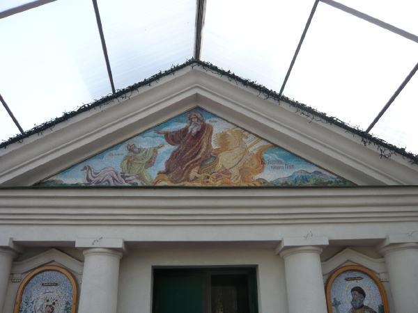Eglise St Elie à Kiev