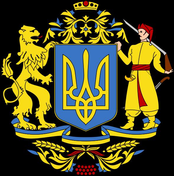 Que l'on retrouve sur le drapeau et le blason ukrainiens)