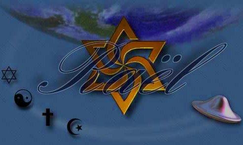 Logo Raélien