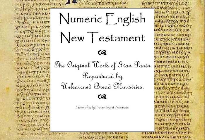 Travail original d'Ivan Panin sur le Nouveau testament en Anglais