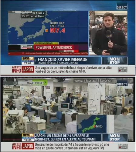 Secousse sismique de magnitude 7.4 le 7.4.2011 au Japon