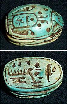 amulette de stéatite taillée en forme de scarabée