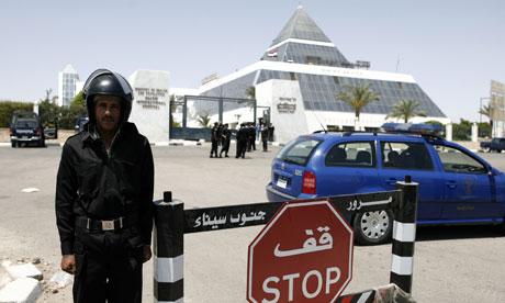 Hopital de Sharm-el-Cheikh