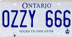 Ozzy 666