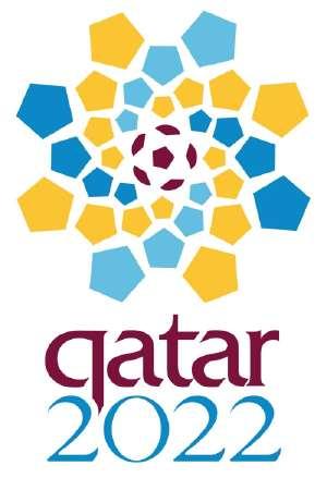 Logo du Qatar conçu pour la coupe du monde 2022