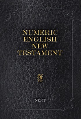 Numeric Greek New Testament (PDF) ©2010 Unleavened Bread Ministries. All Rights Reserved.
