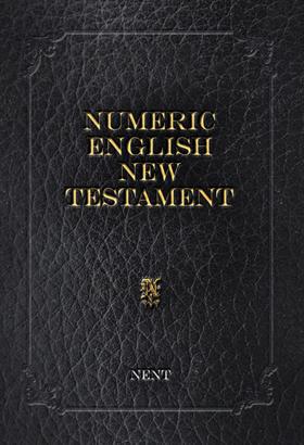 Numeric Greek New Testament (PDF) ©2010 Unleavened Bread Ministries. All Rights Reserved.