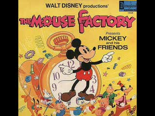 The Mouse factory de W. Disney