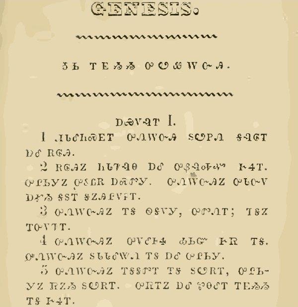 5 premiers versets de la Genèse imprimés   pour la première fois en langue Cherokee
