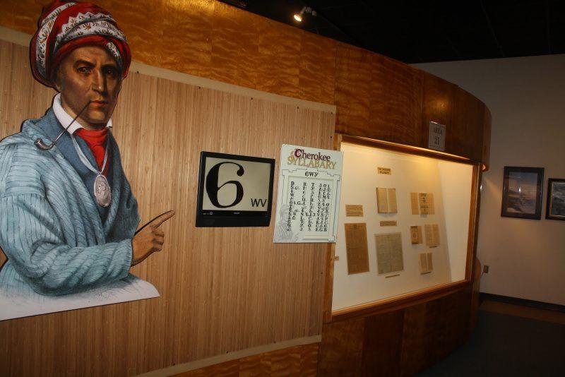 Musée Sequoyah sur son lieu de naissance à Vonore, TN (USA)