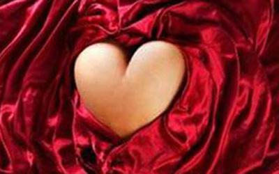 Un cœur?