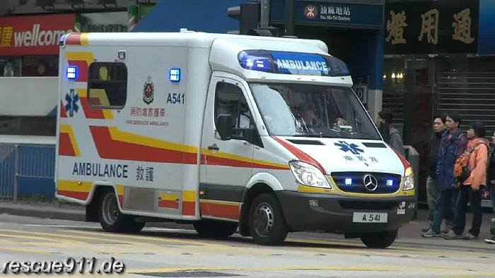 Ambulance à Hong Kong